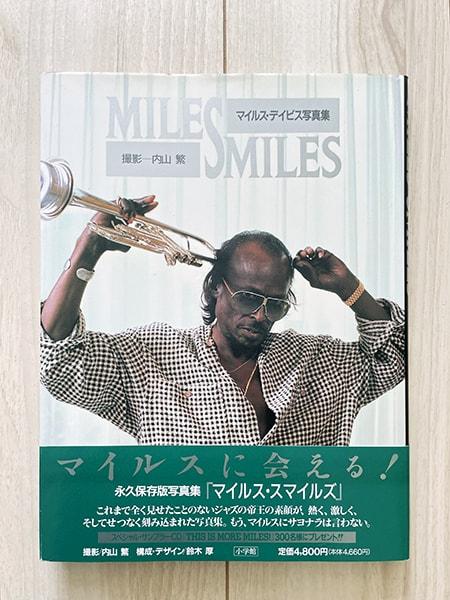 Shigeru Uchiyama: Miles Smiles cover