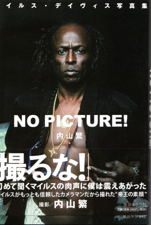 No Picture! by Shigeru Uchiyama cover