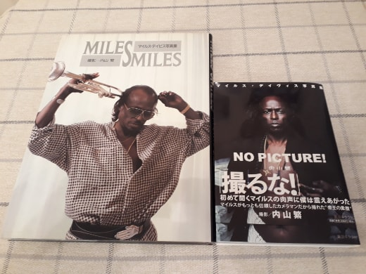Size comparison between Miles Smiles and No Picture!