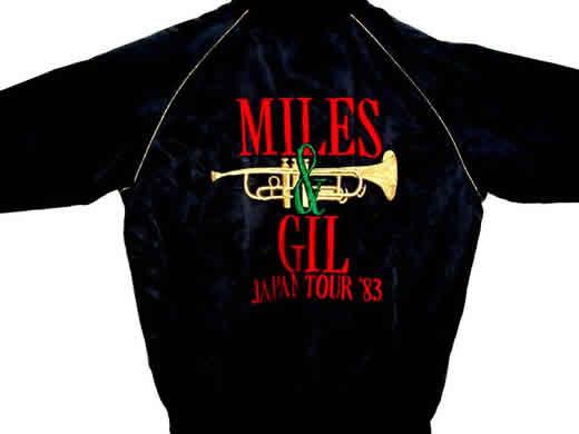 Miles tour jacket