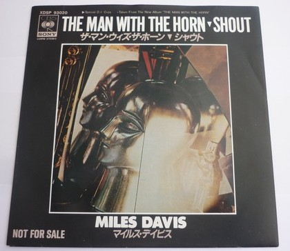 the-man-with-the-horn-shout-dj-single